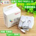 Original TIPO C Fio de fone de ouvido USB 3.1 Hifi fone de Ouvido Com controle de mic/Volume para letv le 2 pro/max 2/3 pro lg g5 huawei p9 moto Z