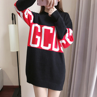Knitted Long Pullovers And Sweater 2018 Autumn Winter Fashion Elegant Letter Embroidery Casual Slim Sweater Dress For Women