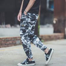 Fashion Punk Style Army Pants Camouflage Loose Fit Big Pocket Cargo Ankle Banded Hip Hop Trousers Men Jogger