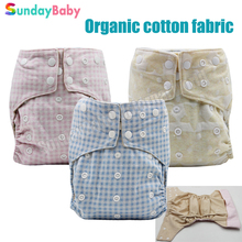 1 pc Pure cotton fabric with cotto inner baby cloth diapers baby organic diaper fabric reusable cloth diaper