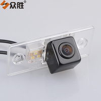 Car Rear View Camera for Skoda Fabia Octavia RS Auto Backup Reverse Parking Assistance Rearview Camera HD Night Vision 8062
