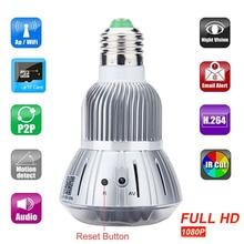 HD 1080 P Oculta Inteligente Casa de Seguridad Wifi Cámara E27 LED Bulbo de lámpara de la Videocámara de Detección de Movimiento de Seguridad CCTV Soporte Tablet PC teléfonos