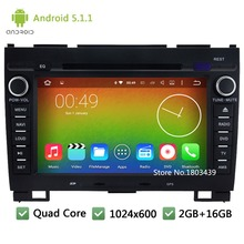 Quad Core 16GB Android 5.1.1 8″ 1024*600 WIFI RDS Car DVD Player Radio Stereo Screen GPS PC For Great Wall Hover H3 H5 2010-2013