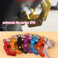 Aluminum alloy bracket for gy6 and 22cm handlebar motociclista motocicletas motosiklet scooter free shipping