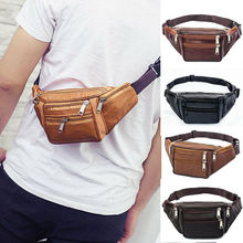 Men Leather Waist Bag Casual Waterproof Sport Waist Belt Bum Pouch Fanny Pack Camping Running Hiking Zip Bag недорого