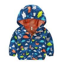 Активность softshell весенние лет капюшоном куртки мальчик куртка бренд пальто дети