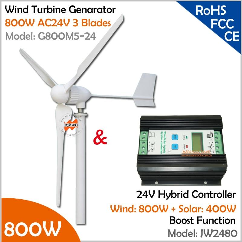 AC24V 3 Blades 800W Wind Turbine Generator with 1200W (800W wind 400W solar)24V Wind Solar Hybrid Controller with Boost Function on sale 400w 12 24vac 3 blades wind turbine generator with hybrid wind solar controller for 600w wind 600w solar