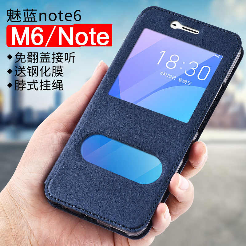 Godgift Meizu M6 Note Case Cover Luxucy flip PU Case For Meizu M6note Cover Case Window Leather M 6 Note M6 Meizu Phone Case