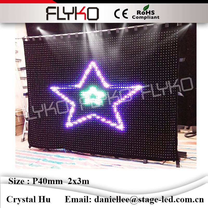 P40mm 2x3m led video curtain stage backdrops for show party event led video curtain video curtain led video curtain backdrops - title=