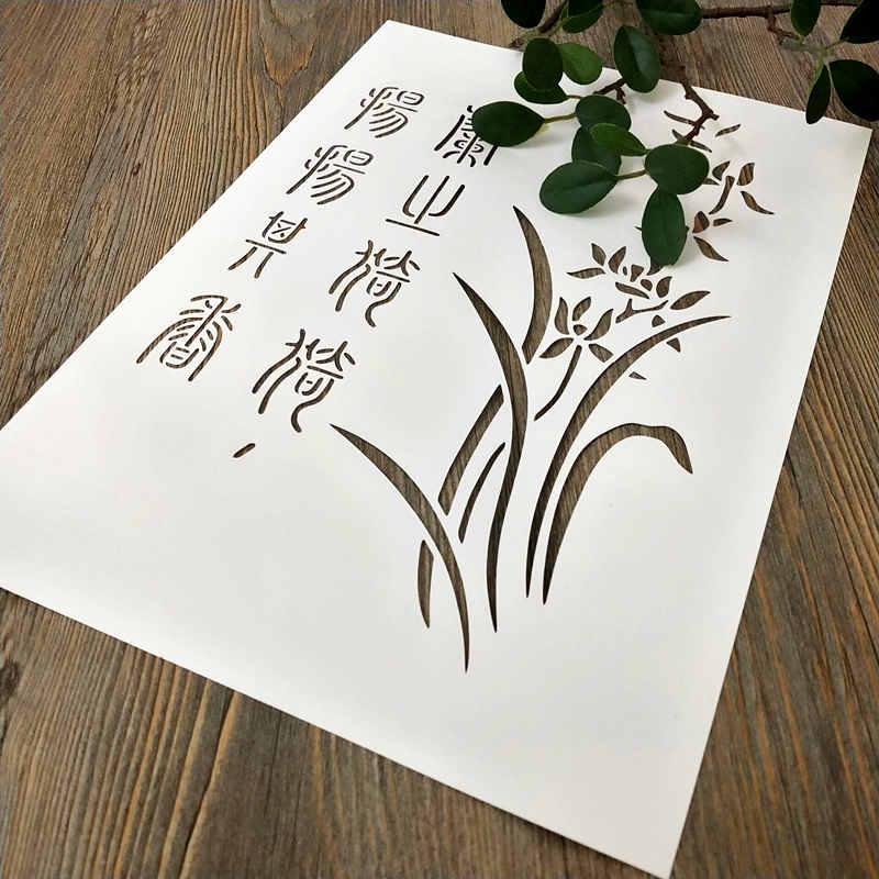 1piece A4,Orchid Stencil For Painting,Orchid Poem Chinese Words Template For Fabric Painting,T Shirt Crafts,Home Decor#744
