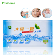 15Bags Lower Temperature Ice Gel Polymer Hydrogel Cooling Patch Adult Baby Fever Down Medical Plaster Migraine Headache PadD1841