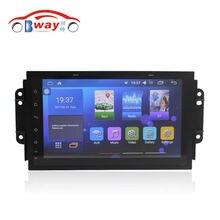 "Bway 9 ""autoradio für Chery Tiggo 3X android 6.0.1 auto dvd-player mit bluetooth, GPS Navi, SWC, wifi, Spiegel link, unterstützung DVR"