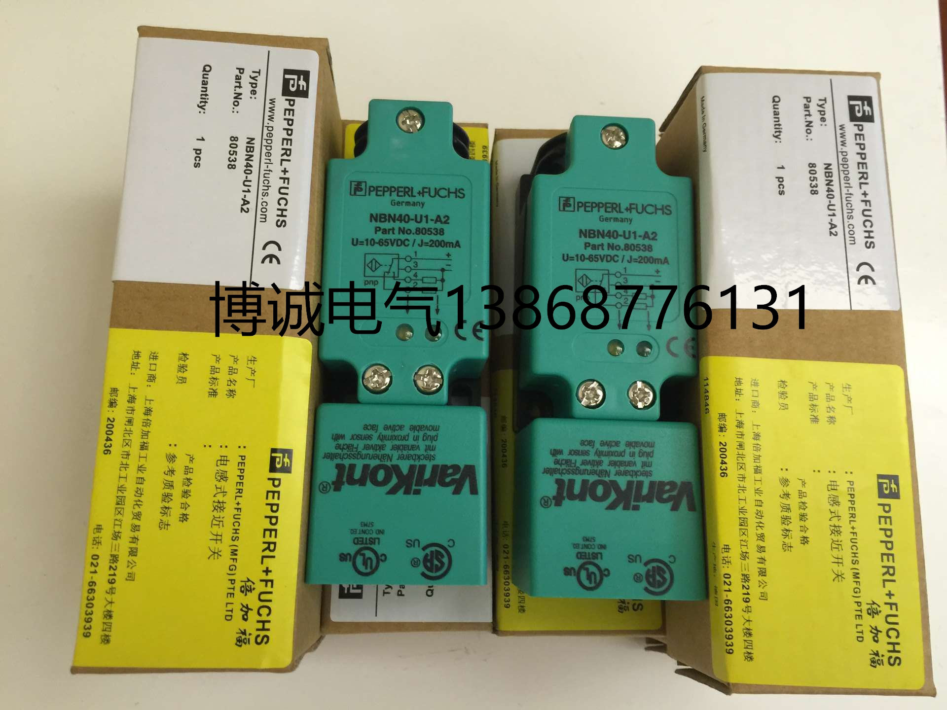 New original P+FNCN40+U1+N0 NO Warranty For Two Year детское