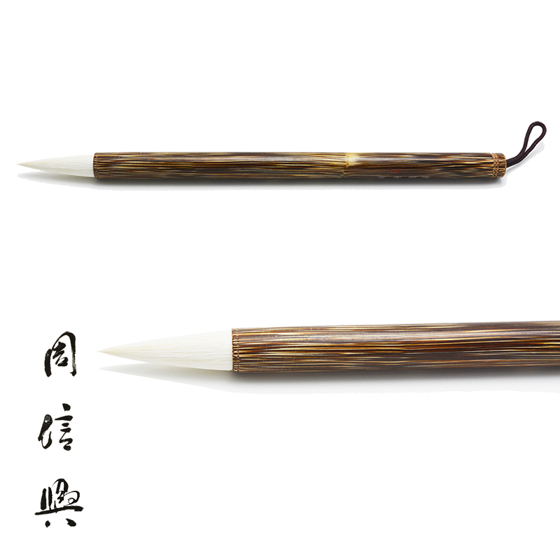 Natural Gold Zhuchun Wool Brush Calligraphy And Painting And Calligraphy Brush For Beginners Writing Brush Calligraphy Pen