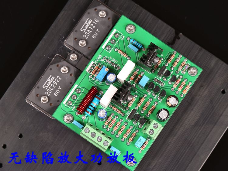Assemble 2SA1216 / 2SC2922 Mono Amplifier Board Ultra Low Distortion Circuit -Douglas pro fitness breast enhancement instrument vacuum infrared heating suction cup breast enhancement massager beauty device gifts