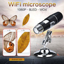 1000X WIFI Inspection Photos Electron Microscope Portable Computers Ear Cleaning Tool Real-Time Video Mobile Phones Durable