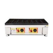 Электрическая машина для выпечки тортов из Красной фасоли 2400 Вт большая мощность машина для выпечки торта из Красной фасоли коммерческое яйцо устройство для приготовления бургеров NP-109
