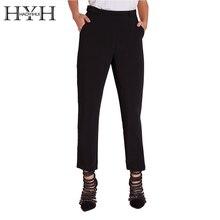 HYH HAOYIHUI Solid Black Mid Waist Straight Women Pants Elegant OL Style Ankle-Length Formal Bodycon Trousers