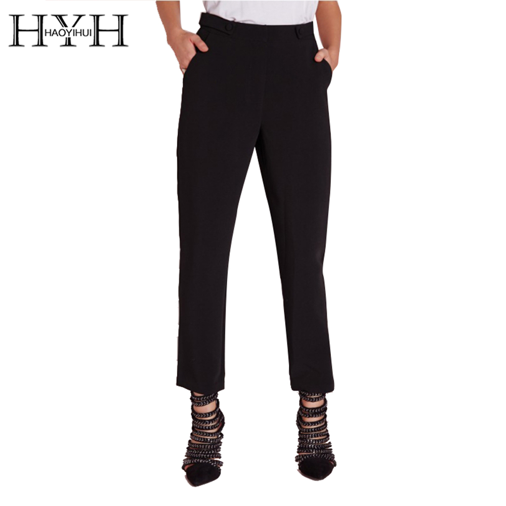 HYH HAOYIHUI Solid Black Mid Waist Straight Women Pants Elegant OL Style Ankle-Length Pants Formal Bodycon Trousers Pants