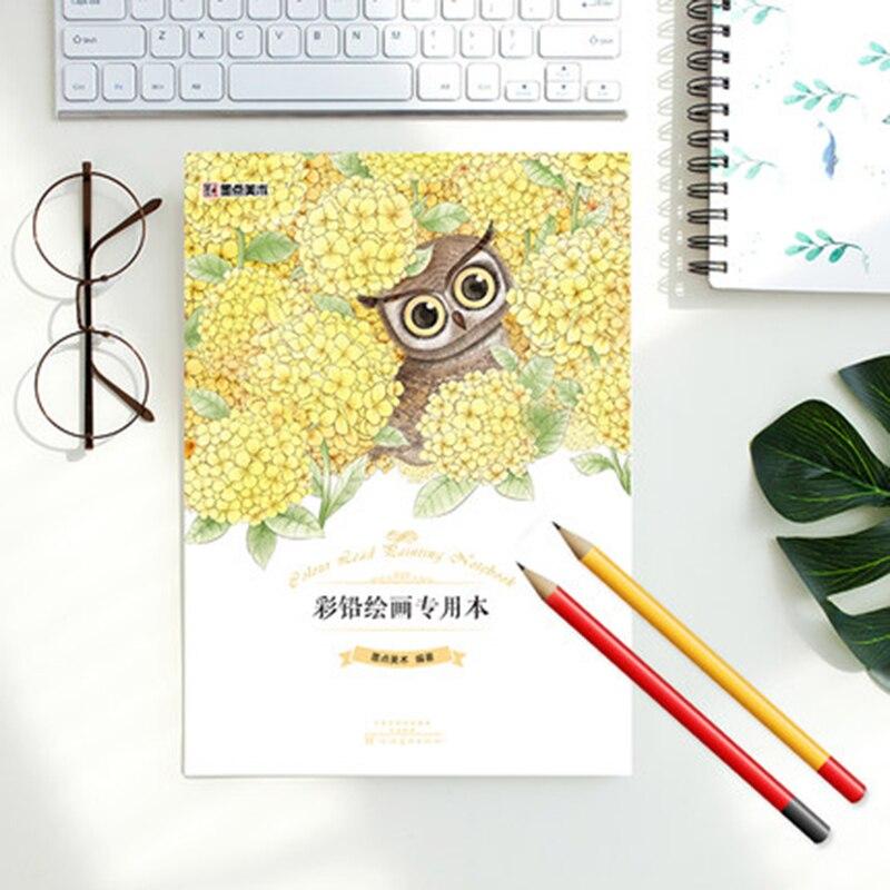Manga Painting Dedicated Adult Beginner Coloring Fine Art Blank Sketch Hand-painted 30 Zhang Manuscript Paper
