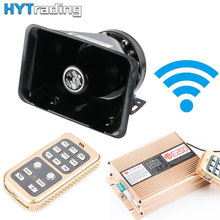 цена на 200W 8 Sound Tone Alarm Police Fire Siren 12V Horn Wireless Loudspeaker Remote Light Controlled Switch Car Truck Boat