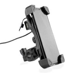 Uchwyt do mocowania kierownicy motocykla Moto kierownica Adapter Usb do ładowania wspornik pomocniczy stojak na telefon telefon z Gps akcesoria
