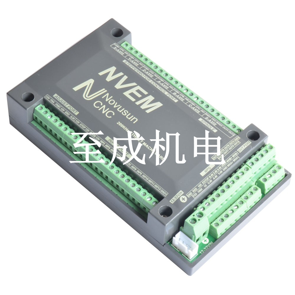 NVEM 6 Axis CNC Controller MACH3 USB Interface Board Card 200KHz for Stepper Motor freeshipping 0 to 10 vpwm spindle speed controller mach3 interface board
