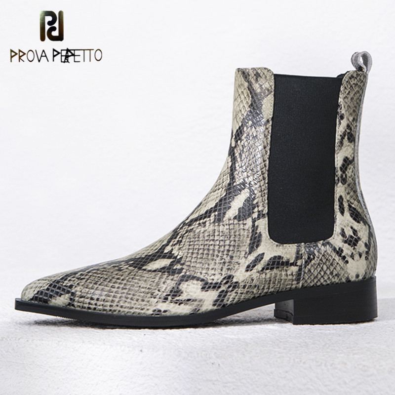 Prova Perfetto Hot Sale Snake Skin Cow Leather Short Boots For Women Low Heels Chelsea Boots Pointy Toe Runway Style Ankle BootsProva Perfetto Hot Sale Snake Skin Cow Leather Short Boots For Women Low Heels Chelsea Boots Pointy Toe Runway Style Ankle Boots