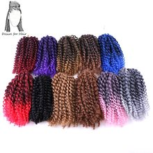 Desire for hair 4packs per lot 8inch 85g per pack kinky curly crochet malibob braids synthetic ombre grey burgundy color