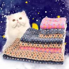 1pc New Star Print Sodt Dog Cat Rest Fleece Blanket Winter Pet Cushion Bed Soft Warm Sleep Mat Large Pets Mats(China)