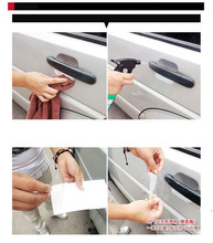 4pcs/lot Universal Invisible Car Door Handle Scratches Automobile Shakes Protective Vinyl Protector Films Car Handle Protection