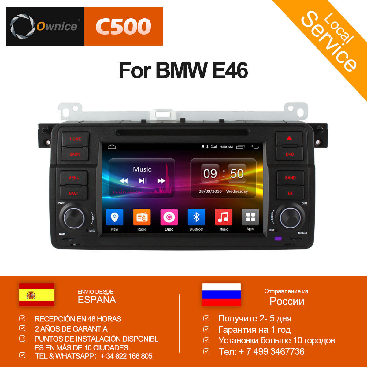 Ownice C500 Android 6.0 Octa 8 Core for bmw E46 M3 car dvd gps navi wifi 4G BT Radio RDS 2GB RAM 32GB ROM support DAB+ TPMS цены