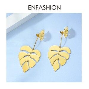 Image 3 - ENFASHION Hollow Monstera Leaf Drop Earrings For Women Bling Bohemian Dangle Earings Fashion Statement Holiday Jewelry EB191061