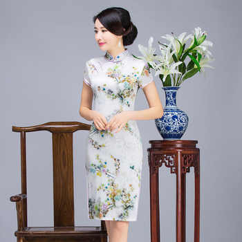 Hot Sale Female Mandarin Collar Silk Sexy Short Qipao Oversized Lady Elegant Cheongsam Chinese Traditional Dress Vestidos S-3XL - DISCOUNT ITEM  36% OFF All Category
