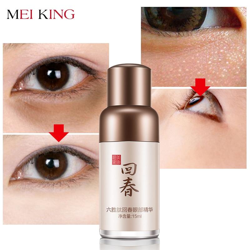 MEIKING Eyes Serum Skincare Moisturizing Anti Puffiness Ageless Eye Cream Remove Fat Granule Dark Circle Anti