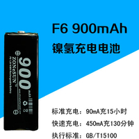 New hot In the core 1.2V 900mAh NiMH battery CD 48F6 gum gum Walkman electronic dictionary Rechargeable Li ion Cell
