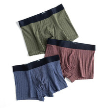 Mens Underwear Simple Solid Color Panties Cotton Soft stretch boxer U Convex Breathable Men Boxer 3350
