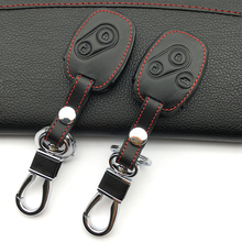 Купить с кэшбэком 2017 high quality car Key Leather Case Car Key Style Auto Protect Carrying Case Cover Cases with Fit For Honda,2 buttons remote