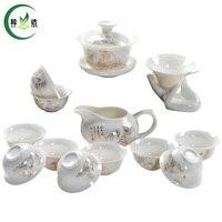 S/13 ערכת תה 1 + 1 Gaiwan + 1 מסננת תה + 10 כוסות כוס גונג דאו לבן ירוק פורצלן תה קומקום קרמי