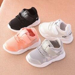 Осень 2019, новые модные сетчатые дышащие розовые спортивные кроссовки для девочек, белые кроссовки для мальчиков, брендовая детская обувь