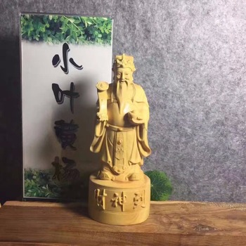 16X6.2CM boxwood carving chinese mammon Holiday gift the founder Woodcarving handicraft