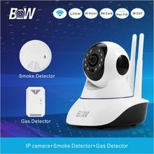 Infrared 720P Night time Digicam IP Community With Smoke Detector Gasoline Detector CCTV Safety Alarm System Surveillance Digicam BWIPC02D