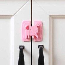 1 шт. Защитная Детская безопасность милый животное защитный дверной ограничитель Детская открытка замок уход за новорожденными ребенок палец протектор 529