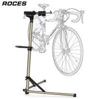 Adjustable Foldable Bicycle Rack Professional Aluminum Alloy Bike Repair Stand Professional Bicycle Repair Tools Cycling Bike H