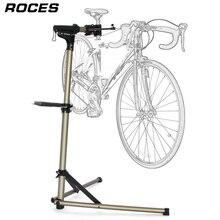 Soporte de trabajo de bicicleta de aleación de aluminio, herramientas de Reparación de bicicletas profesionales, soporte de Reparación de bicicletas de almacenamiento plegable ajustable para bicicletas