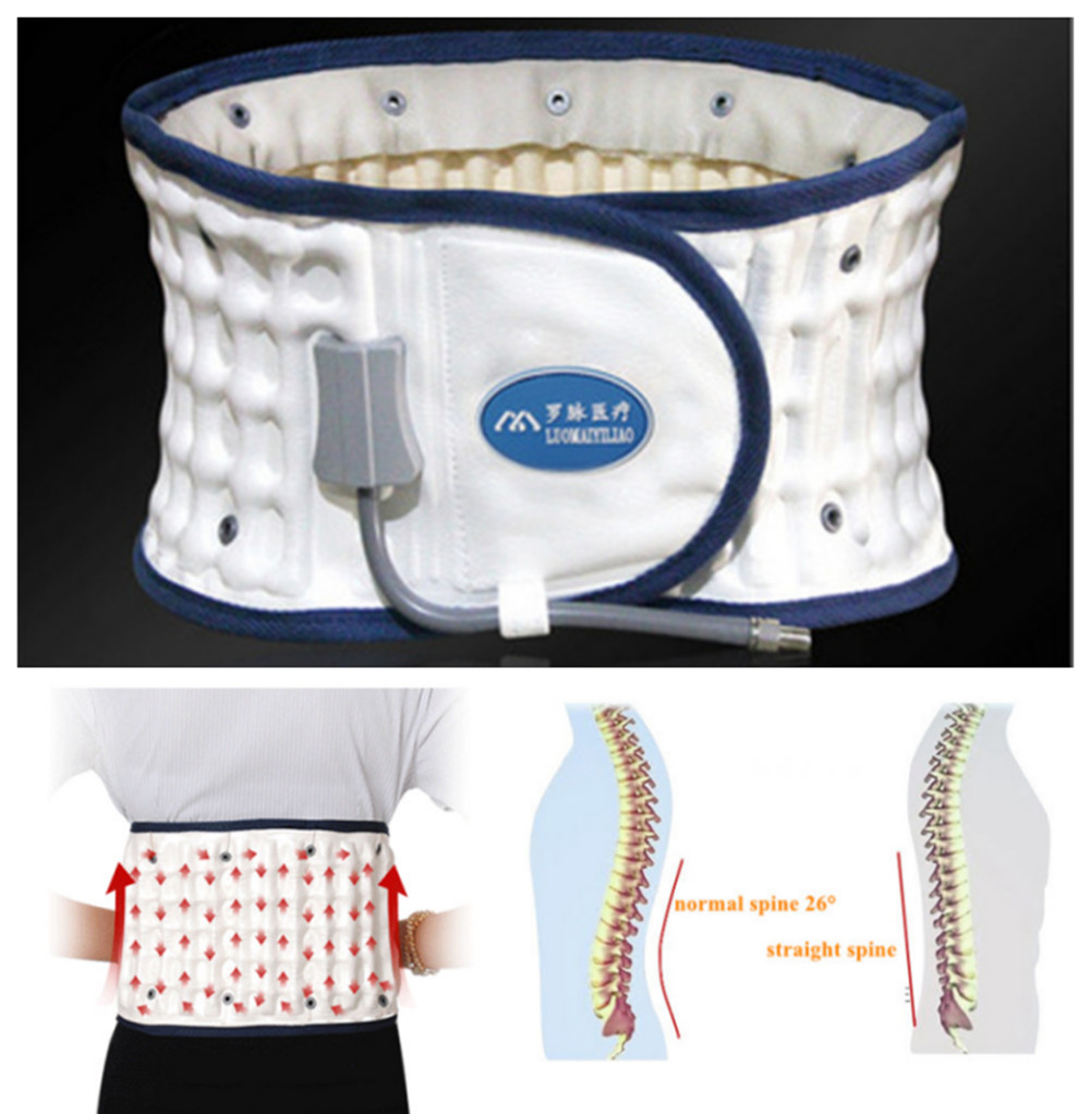 Air Pressure Lumbar Traction Belt PLID Inflatable Traction Prevent Cure Lumbar Vertebra Disease Release Pain Correct Dislocation naturalcure cure prostatitis caps ules cure prostate diseases relieve prostate pain and help solve urination problems