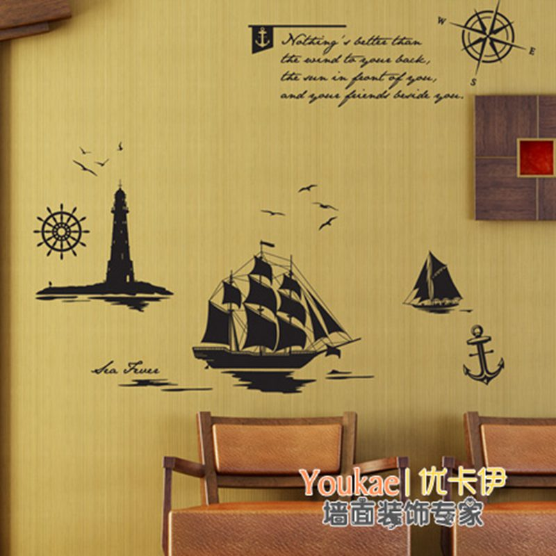 DCTAL Large Uncharted Waters Landmark Sailing Boat Vessel Light House Beacon Wall Sticker Light house Wall Decal Poster