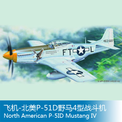 Trumpeter 1/24 Proportion Aircraft - North American P-51D Mustang type 4 [model] trumpeter ta 3b 02870 1 48 us air warrior attack aircraft