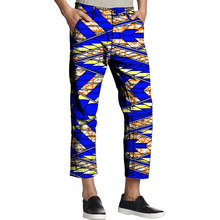 Ankara Print Cropped Pants