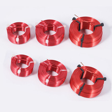 1pcs 1.0mm 2.0mH 3.6mH Audio Amplifier Speaker Crossover Inductor 4N Oxygen Free Copper Wire Coil #Red